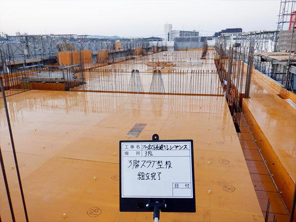 20191106 3階床型枠完了
