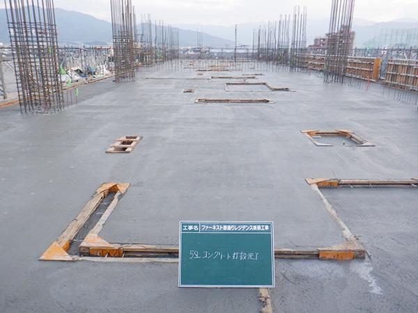 12244階立上り5階床コンクリート打設完了