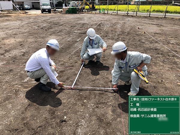 2019/10/01 計地縄・杭芯検査