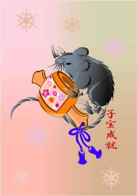 ネズミ&小槌2020A