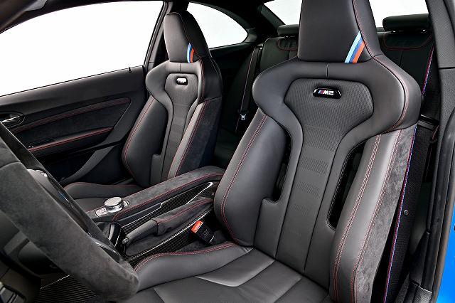 BMW-M2-CS-2020-@ (9)