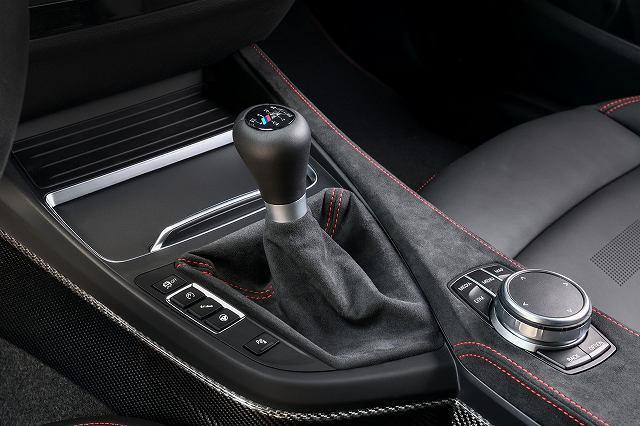 BMW-M2-CS-2020-@ (1)