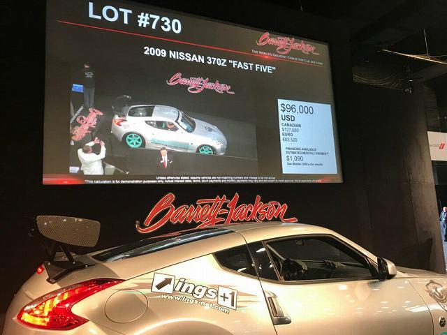 Nissan 370Z (2)