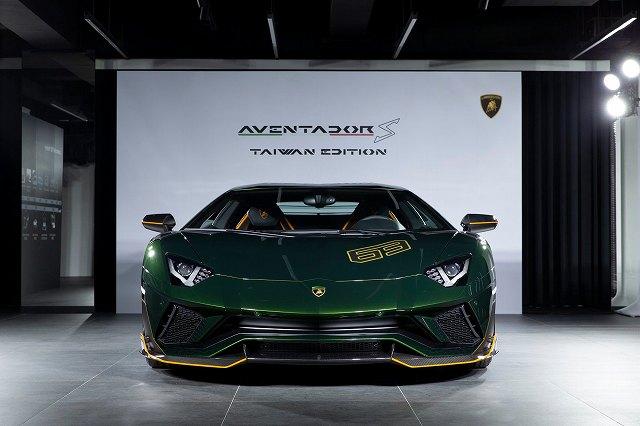 Aventador S Taiwan Edition (2)