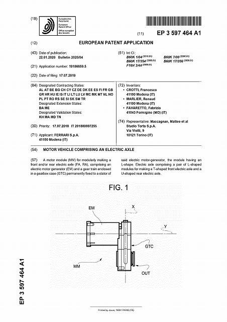 Ferrari-Electric-patent-7987 (3)