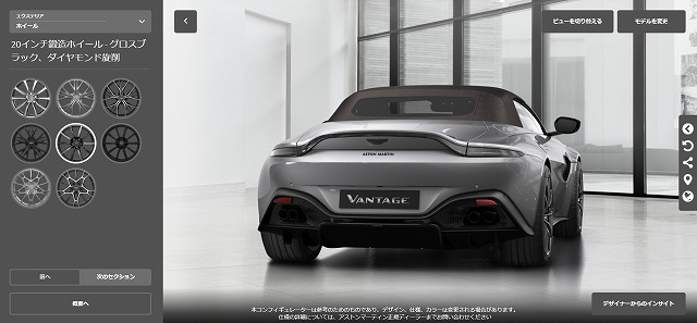 vantage roadstar (2)