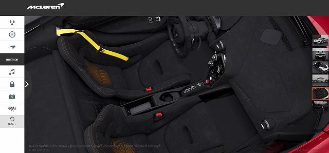 マクラーレン765LTカーコンギユレーター (3)