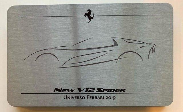 Ferrari-V12-Spider.jpg