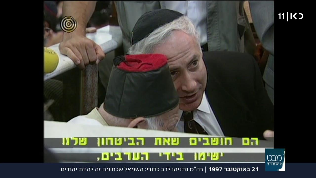 maxresdefaultユダヤ人