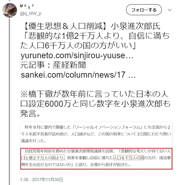 20190728101708716下朝鮮人の本音