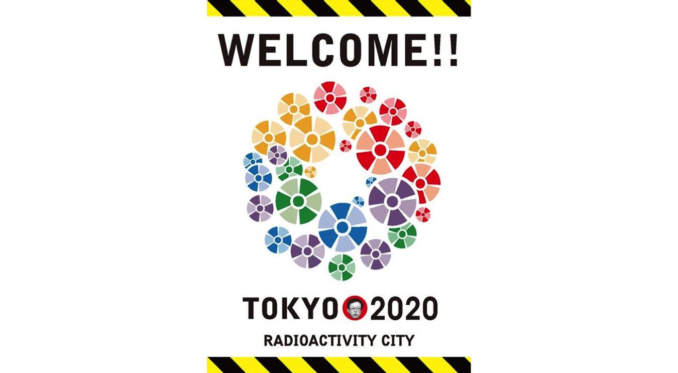 welcome_to_tokyo_radioactivity_city_2020デンジャラス