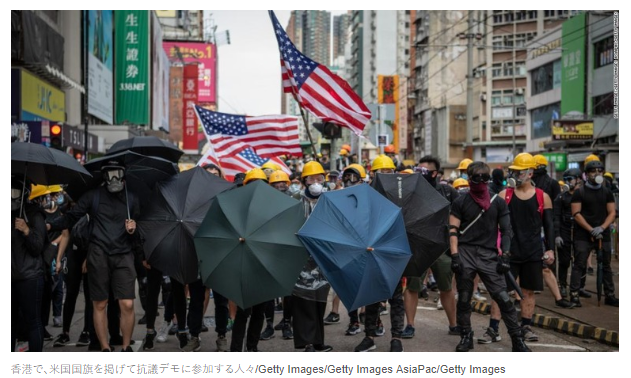 922cf97b253a630c575b73dadaa994c0香港のデモは「米国の作品」
