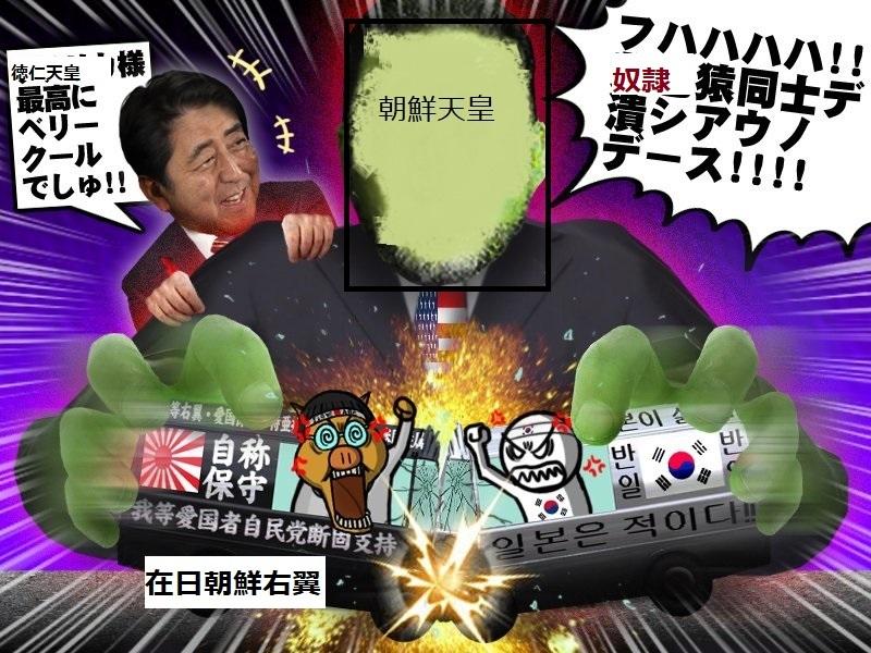 Ds8FLcnVAAEAceg在日与野党プロレス~日本人は蚊帳の外です