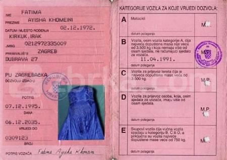vozacka-dozvola-fatimaカブルpassport禿禿ブルカpassport禿禿禿
