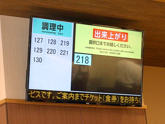 sー松のや店内IMG_9406