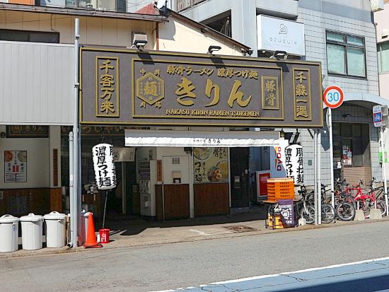 sーきりん外見IMG_4912