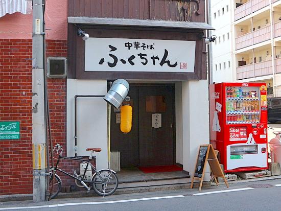 sーふくちゃん外見IMG_5018