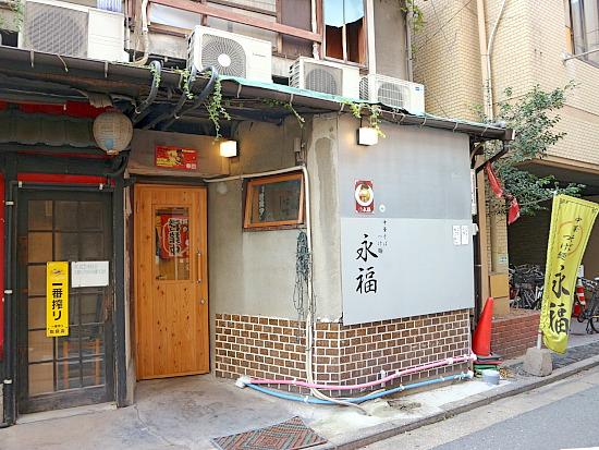 sー永福外見IMG_5255 (1)