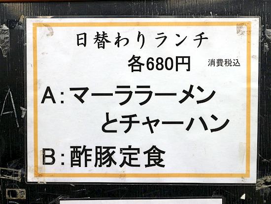 sー香港メニューIMG_5352