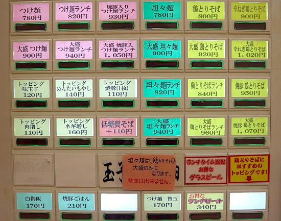 sー御〇自販機IMG_5791