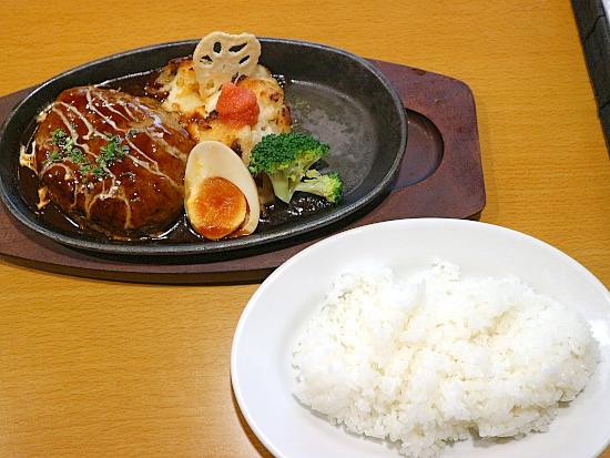 sービストロタケノヤIMG_6201