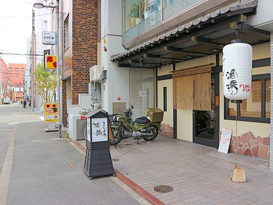 sー福福外見IMG_6217