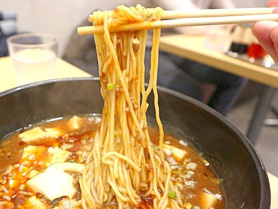sー舞鶴麺飯店2IMG_6257