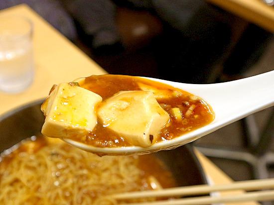sー舞鶴麺飯店3IMG_6260