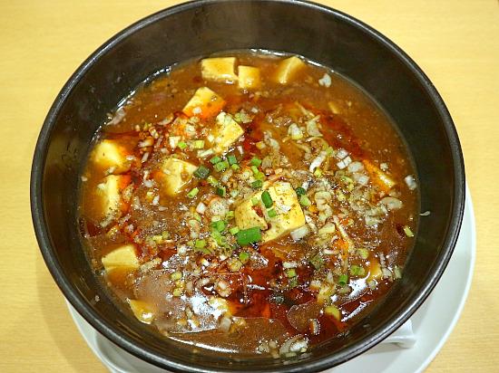sー舞鶴麺飯店IMG_6254