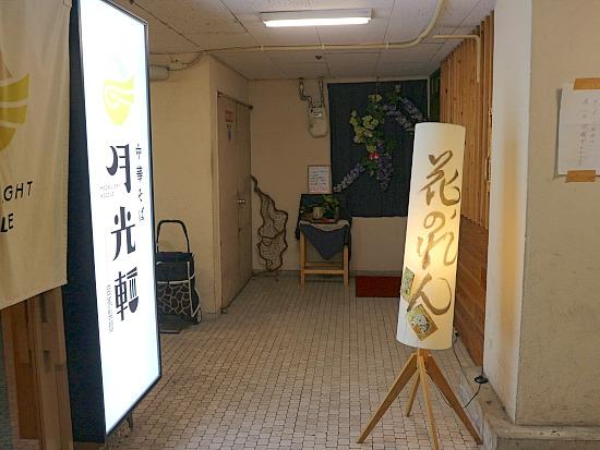 sー花のれん外見IMG_6309