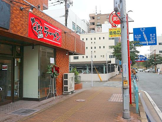s-なおちゃん外見IMG_6640