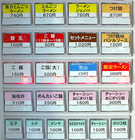 s-海鳴自販機IMG_6827