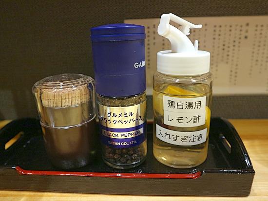 s-なお人卓上IMG_6899