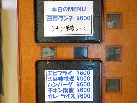 s-こぶしメニューIMG_7070