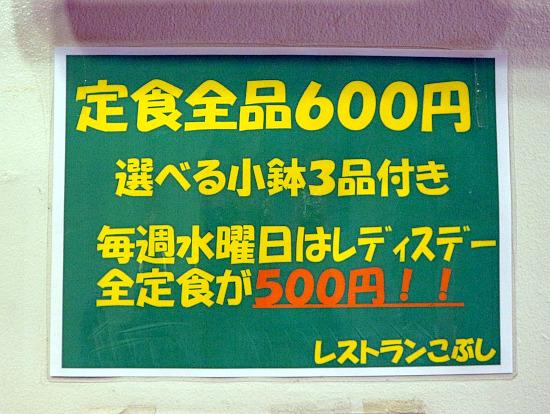 s-こぶしレディーIMG_7083