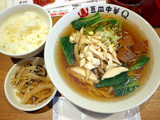 s-豆皿IMG_7153