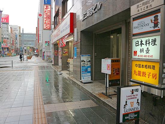 s-九龍餃子房外見IMG_7361