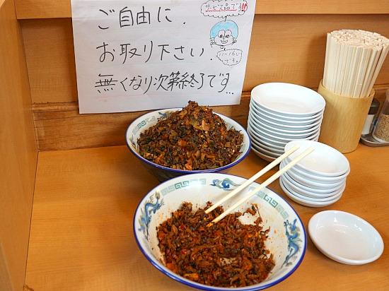 s-味ほ高菜IMG_7429