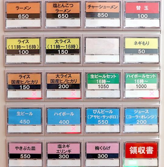 s-味ほ自販機IMG_7427