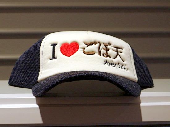 s-大地帽子IMG_7482