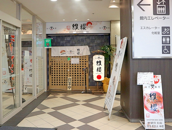 s-維櫻外見IMG_7618
