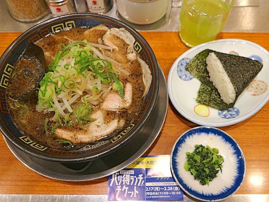 s-大砲IMG_7886