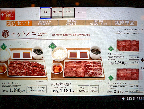 s-久田屋メニューIMG_8001