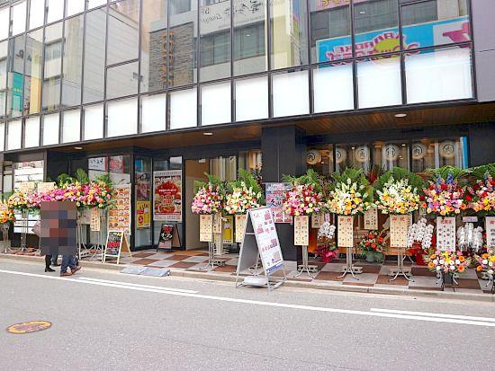 s-久田屋外見IMG_7996