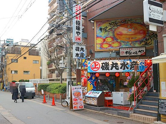 s-磯丸水産外見IMG_8074
