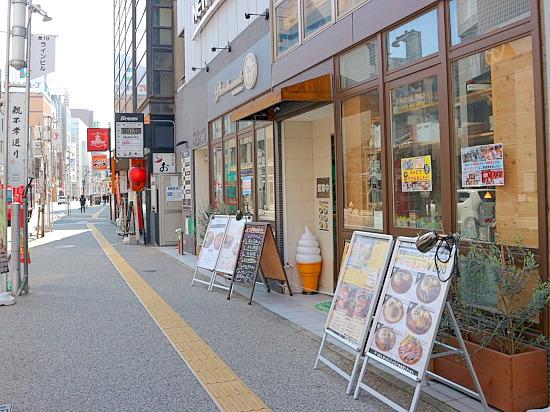 s-フォーレストカフェ外見IMG_8204