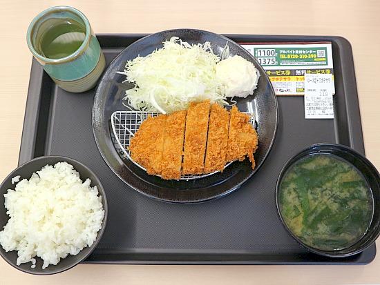 s-松のやIMG_8218