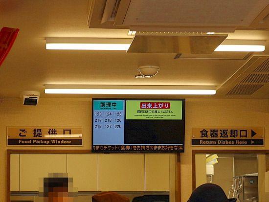 s-松のや店内2IMG_8226