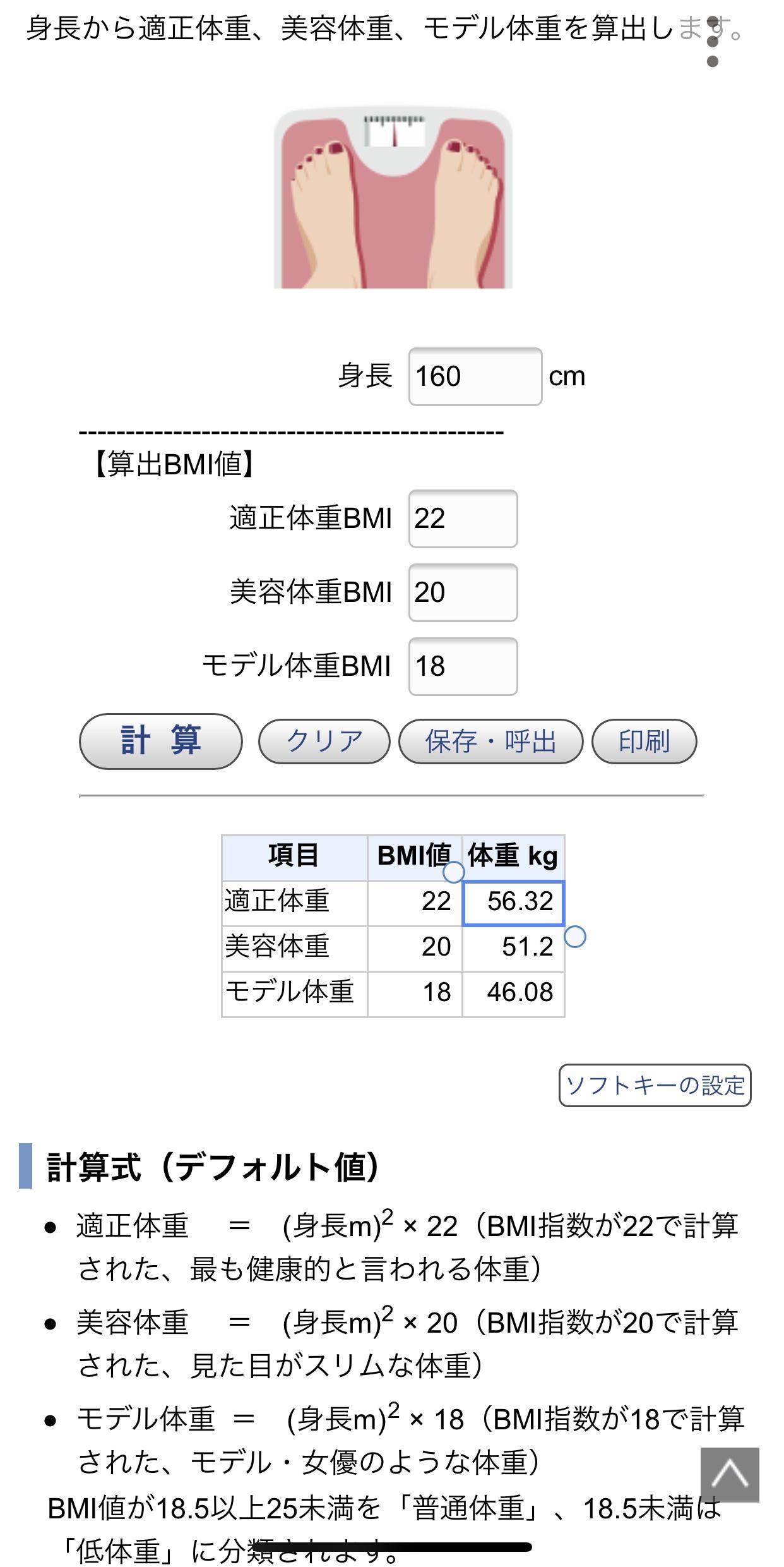 fc2blog_20190914190358be9.jpg