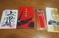 上田城2 (5)